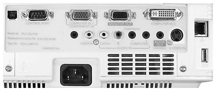 Купить Проектор Sanyo PLC-XU116 (PLC-XU116) фото 2