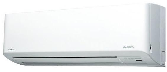 Купить Сплит-система Toshiba RAS-16N3KVR-E (RAS-16N3KVR-E) фото 2