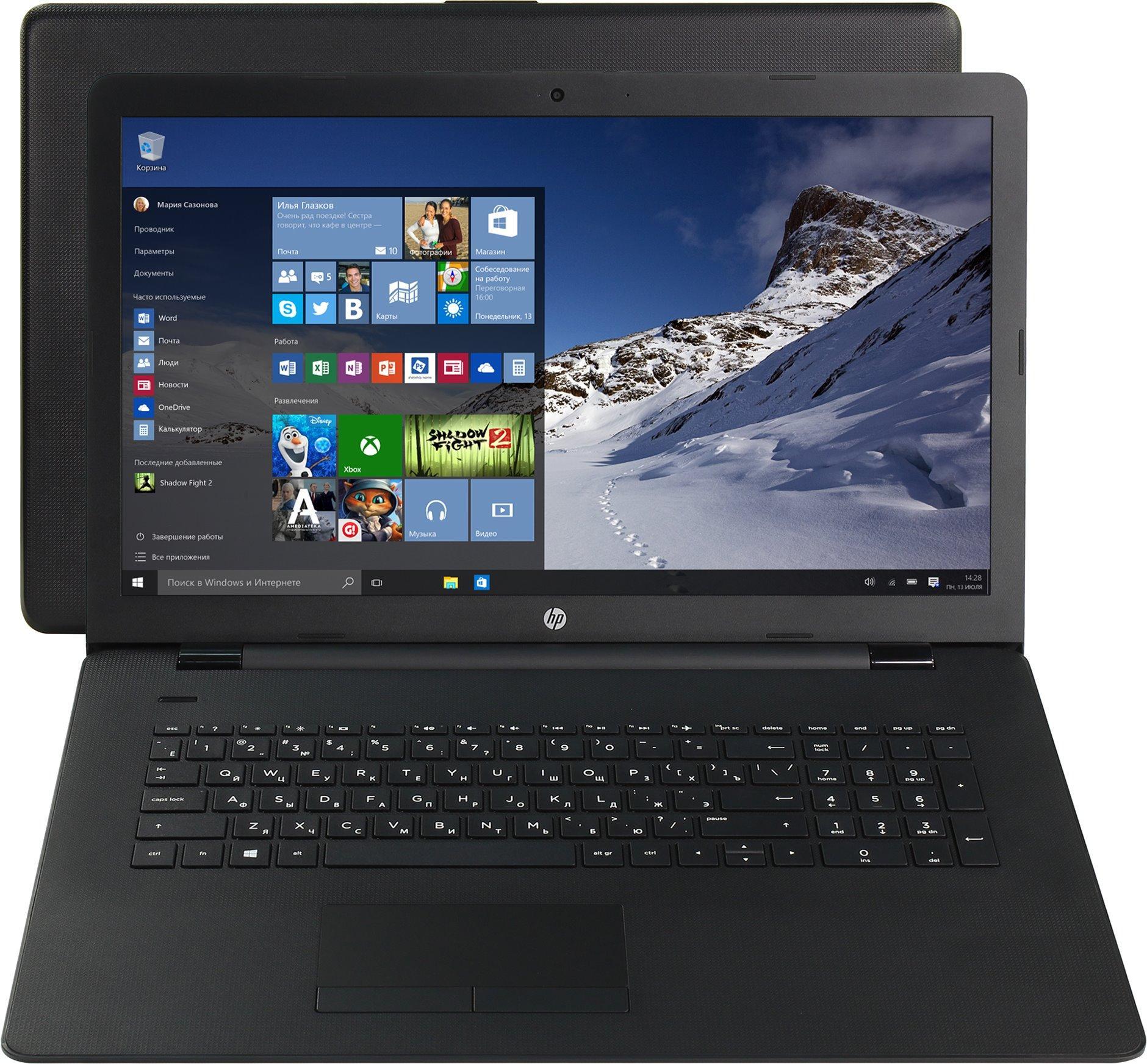 Купить Ноутбук HP 17-by1042ur (8PK85EA) фото 1