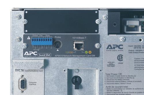 Купить ИБП APC Symmetra LX 8kVA Scalable to 8kVA N+1 Rack-mount (SYA8K8RMI) фото 3