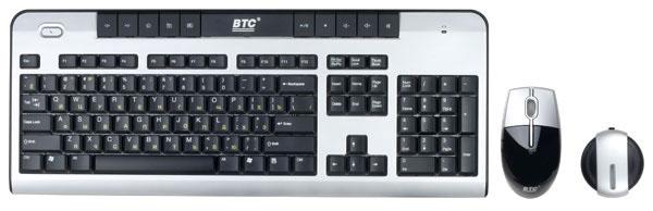 Комплект клавиатура + мышь BTC 6301 URF Silver-Black USB