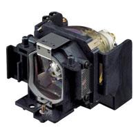 Лампа для проектора Sony LMP-C190