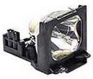 Лампа для проектора Toshiba TLP-LX40