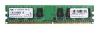 Оперативная память FOX Foxline FL800D2U6-1G