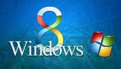Microsoft WinPro 8 RUS Upgrd OLP NL
