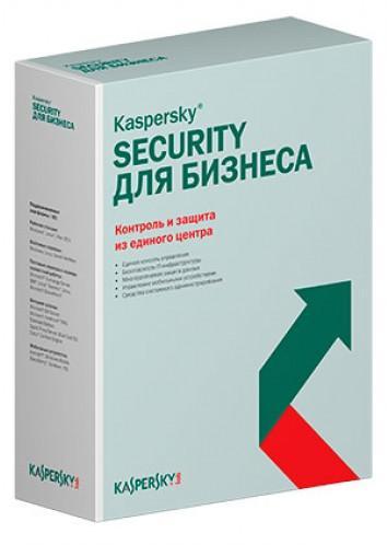 Kaspersky Endpoint Security для бизнеса – Стартовый