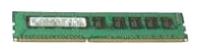 Оперативная память Lenovo 0C19534