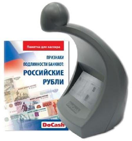 Детектор DoCash DVM Lite D DVM Lite D