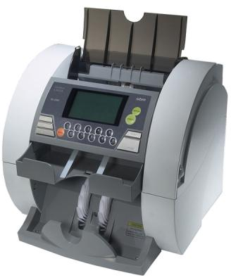 Счетчик банкнот SBM SB-2000
