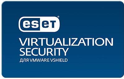 Защита рабочих станций Eset Virtualization Security для VMware  для 3 процессоров