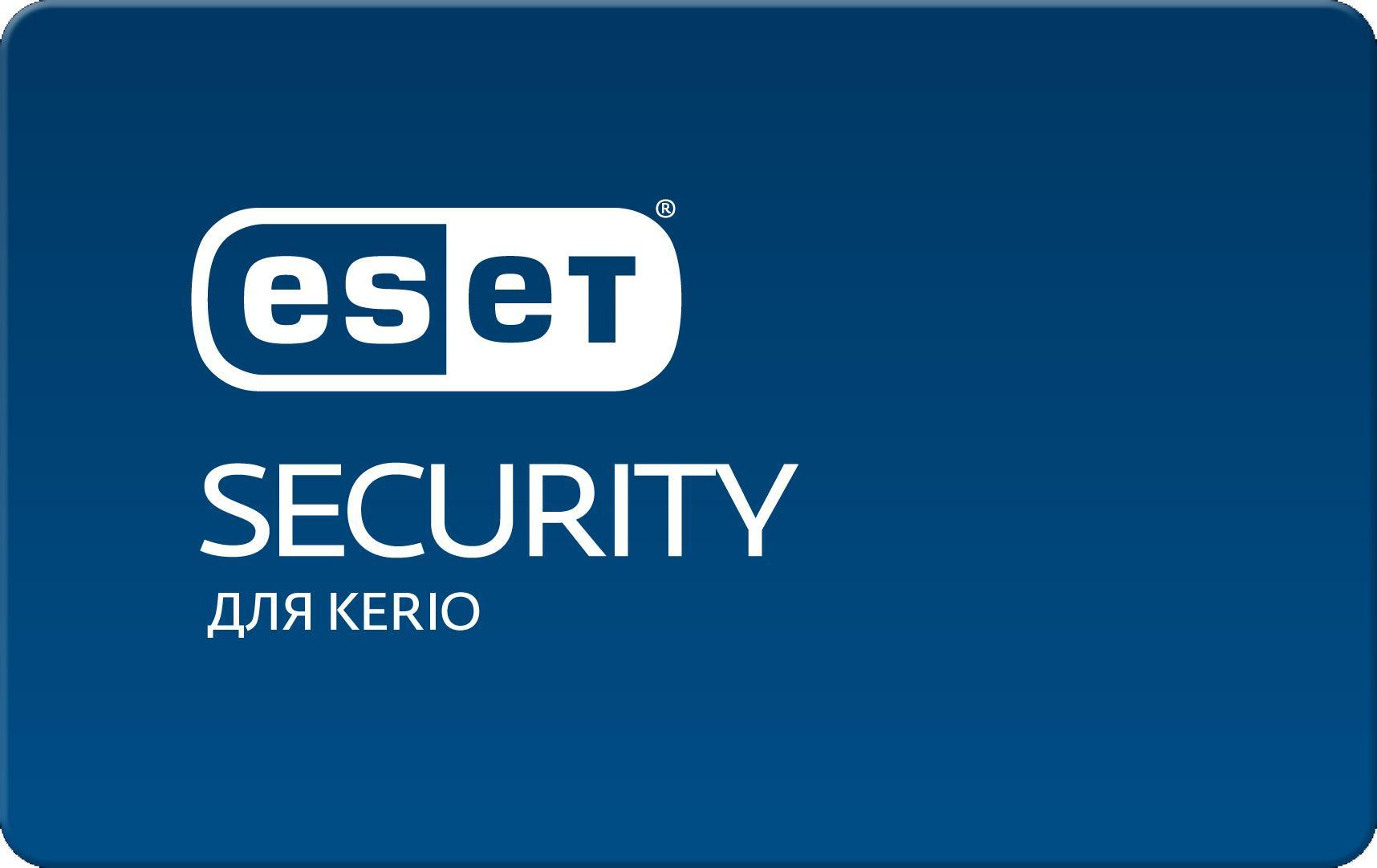 Защита почтовых серверов и интернет-шлюзов Eset Security для Kerio  для 9 пользователей