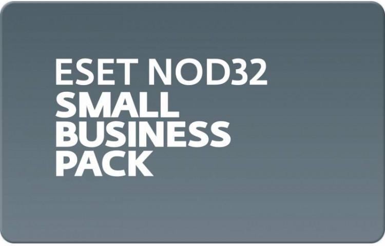 Базовая защита для малого бизнеса и стартапа Eset NOD32 Small Business Pack  для 3 пользователей