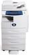 Купить МФУ Xerox WorkCentre 4250sp (WC4250sp) фото 2