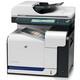 Купить МФУ HP Color LaserJet CM3530 (CC519A) фото 2