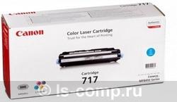 Купить Картридж Canon 717C голубой (2577B002) фото 2