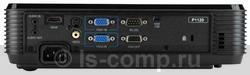 Купить Проектор Acer P1120 (EY.JED04.004) фото 2