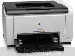 Купить Принтер HP Color LaserJet Pro CP1025 (CF346A) фото 2