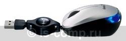 Купить Мышь Genius NX-Micro Black-Silver USB (NX-Micro) фото 2