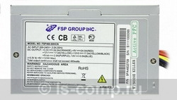 Купить Блок питания FSP Group FSP460-60HCN 460W (FSP460-60HCN) фото 3