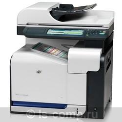 Купить МФУ HP Color LaserJet CM3530fs (CC520A) фото 2