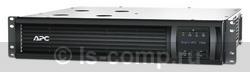 Купить ИБП APC Smart-UPS 1500VA LCD RM 2U 230V (SMT1500RMI2U) фото 1