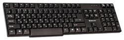 Accent 930 Black USB 45030
