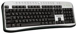 Cascade 960 Silver-Black USB 45080