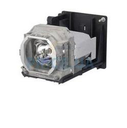 Лампа для проектора Mitsubishi VLT-XL2LP