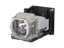 Лампа для проектора Mitsubishi VLT-SL6LP