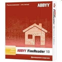 ABBYY FineReader 10.0 Home Edition