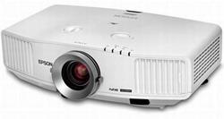 Проектор Epson PowerLite Pro G5450WUNL