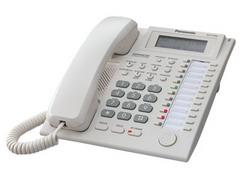 Аналоговый системный телефон Panasonic KX-T7735RU KX-T7735RUW