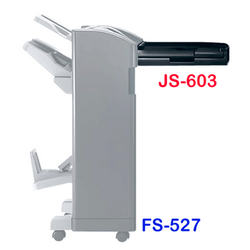 JS-603 емкость 100 листов JS-603