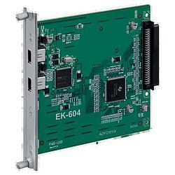 EK-604 для подключения клавиатуры EK-604