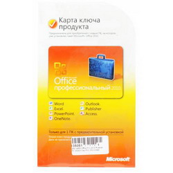 Office Pro 2010 Russian PC Attach Key PKC Microcase 269-14853