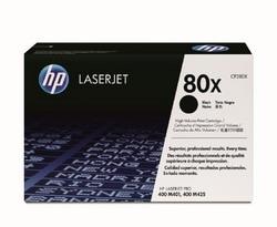 Лазерный картридж HP CF280XD черный двойная упаковка расширенная емкость