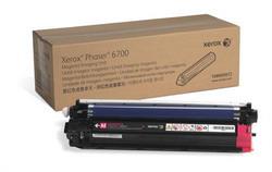 Фотобарабан Xerox 108R00972 пурпурный 108R00972