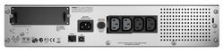 ИБП APC Smart-UPS 750VA LCD RM 2U 230V SMT750RMI2U