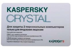 Kaspersky CRYSTAL Russian Edition. 2-Desktop 1 year Renewal Card