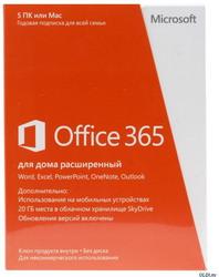 Microsoft Office 365 Home Premium 32/64 RU Sub 1YR Russia Only EM Mdls No Skype 6GQ-00232