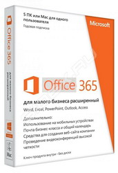 Microsoft Off 365 Small Bus Prem 32/64 Russian Subscr 1YR Russia Only Medialess