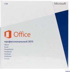 Microsoft Office Pro 2013 32-bit/x64 Russian Russia Only EM DVD No Skype