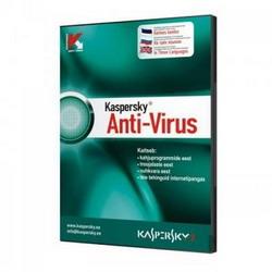 Kaspersky Anti-Virus for File Server