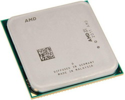 Процессор AMD A4-5300 AD5300OKHJBOX