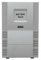 Батарея BAT VGD-1K/1.5K VGD-1K0A-B00-0010