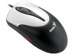Мышь NetScroll 310 silver optical (800dpi) USB (3but) GM-NSCR 310 USB