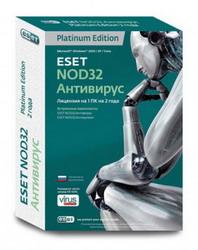 Антивирус NOD32 Platinum Edition NOD32-ENA-NS-BOX-2-1