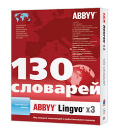 Lingvo х3 Европейская версия AL14-2S1B01-102