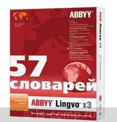 ABBYY Lingvo x3 Английская версия AL14-1S1B01-102 фото #1