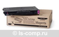 Тонер-картридж Xerox 106R00681 пурпурный фото #1
